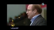 ویدئو دریافت جایزه آقای همت مدیریت محله در جشنواره المپیاد و