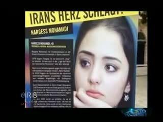 حکم اعدام یک سازمان حقوق بشری برای بازیگر ایرانی