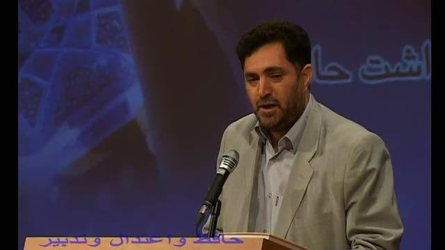 سوقندی سخنرانی پیرامون حافظ شیرازی واعتدال وتدبیر2