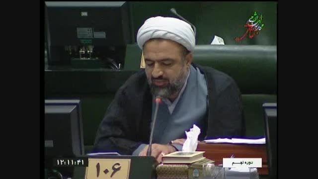 جریانی به دنبال حذف مجلس ازرسیدگی به توافق هسته ای است!