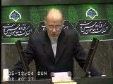نطق دکتر علی سرافراز یزدی در مجلس هفتم 2