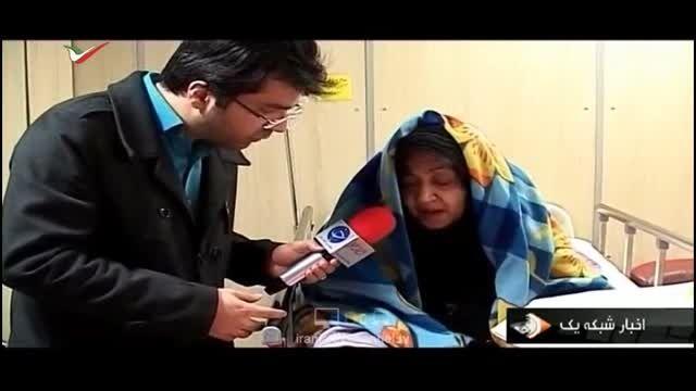 فاجعه ورود داروهای تقلبی چشم به ایران!