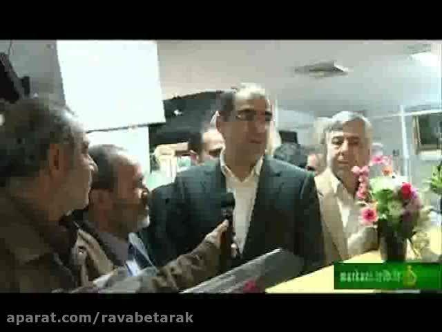 سفر وزیر بهداشت بهداشت به استان مرکزی- خبر سیمای آفتاب