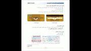 راهنمای کاربری پرداخت درگاه الکترونیکی در محدوده کشور ایران