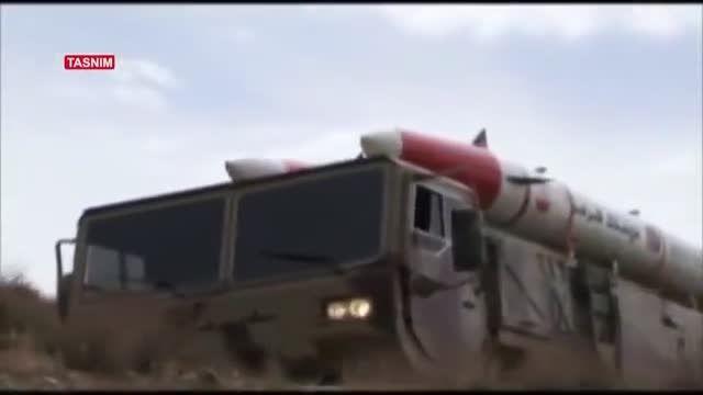 موشک بالستیک ضد رادار هرمز-1 و ضدشناور هرمز-2