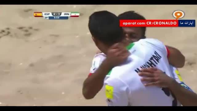 ایران VS اسپانیا (جام جهانی فوتبال ساحلی 2015)شبکه ورزش