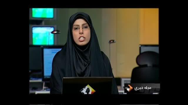ایرانی ها در اینترنت دنبال چه چیزی هستند؟!
