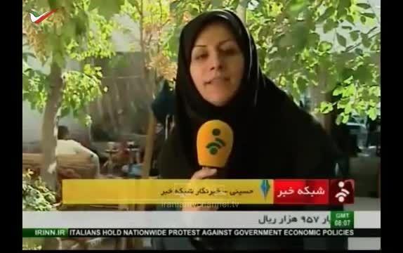 گزارش تکان دهنده رواج قلیان دربین جوانان در ایران!