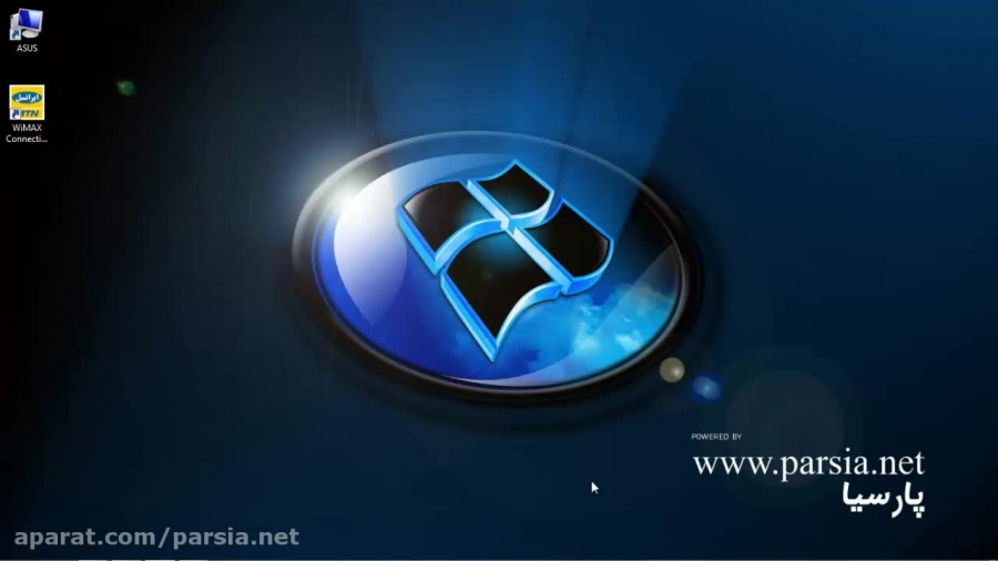 تنظیم مد روتر وایرلس در مودم های ADSL