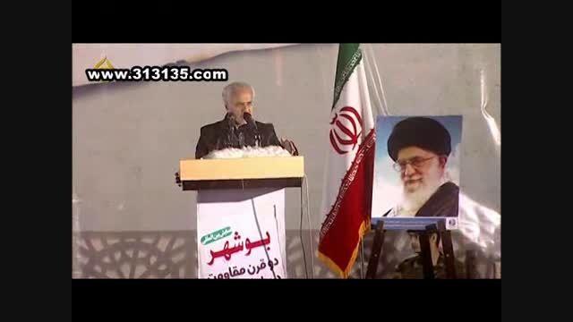 حسن عباسی:فردای توافق هسته ای هیچ اتفاقی نخواهد افتاد