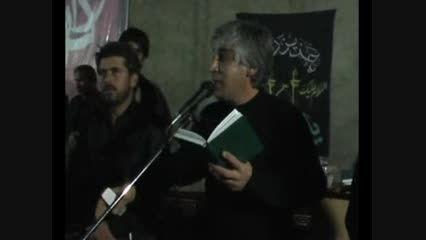 محمدجعفری
