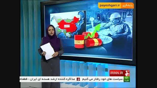 افزایش صادرات نفت ایران به چین