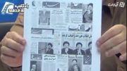 مقایسه رویکرد نشریات اصلاح طلب با نشریات آمریکایی