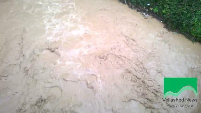 سیل و بارش سنگین باران در ولاشد - 23-8-94 - ولاشد نیوز