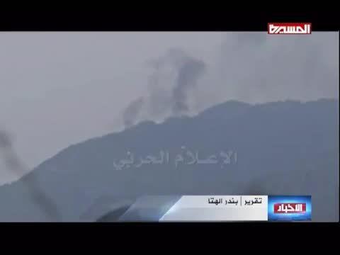 حمله جنبش انصارالله به نیروهای آل سعود (2)