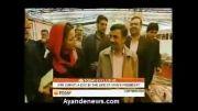 یک روز کاری رئیس جمهور ایران به روایت خبرنگار NBC