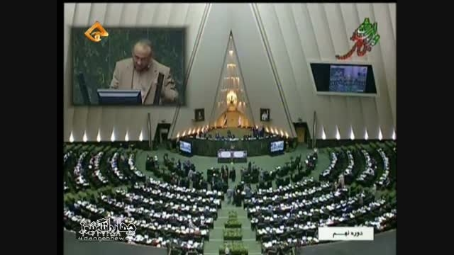 گزارش عملکرد دکتر سید رمضان شجاعی کیاسری در مجلس نهم