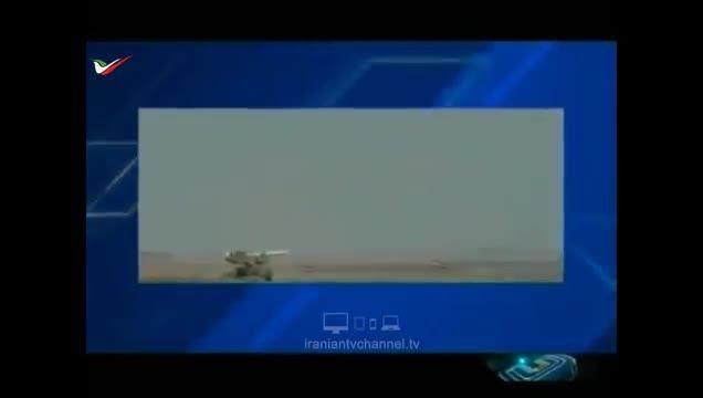 ماجرای بشقاب پرنده جنجالی در آسمان ایران