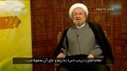 آیا سفیانی به بغداد خواهد رسید ؟؟؟