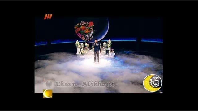تیتراژ ماه عسل با اجرای  امیرعلی بهادری در روز عید فطر
