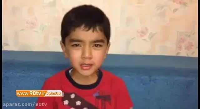 اشک  کودک افغانستانی بدلیل تحقیر رئال مقابل بارسا