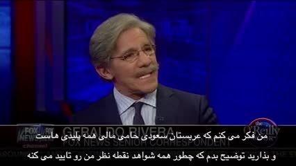 طرفداری از ایران و شیعه در رسانه غربی