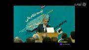 وزیر امور اقتصادی و دارایی در همایش اقتصاد ایران