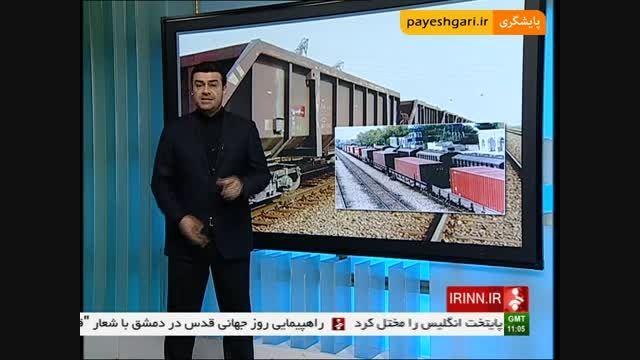 افزایش 14 درصدی  حمل و نقل ریلی در  بندر امام (ره)