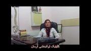 درمان بیماری مفصلی با فیزیوتراپی