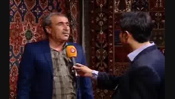 حال و روز فرش ایرانی