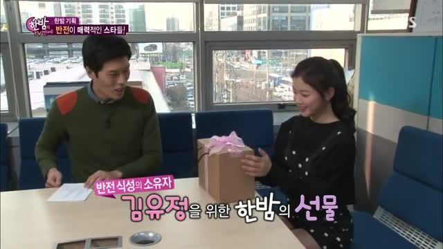 مصاحبه بازیگر کودکی یئون وو در سریال خورشید و ماه (HD)