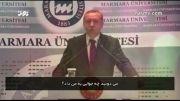 رمزگشایی از توهین اردوغان به رهبری