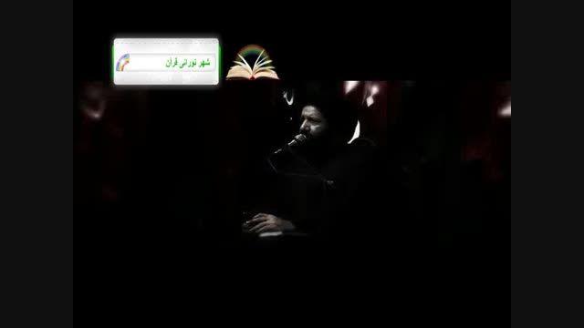 سخنرانی ویرایش شده , ویرایش شده , سید احمد دارستانی 2