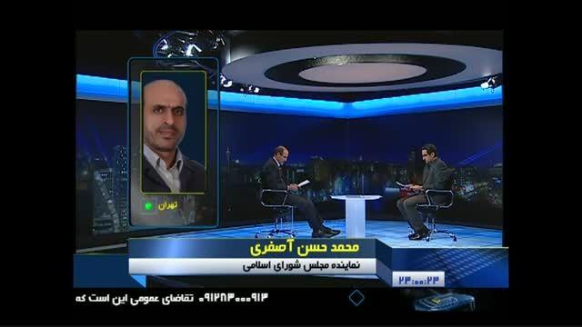گفتگوی ویژه خبری در خصوص توافق هسته ایران و 5+1