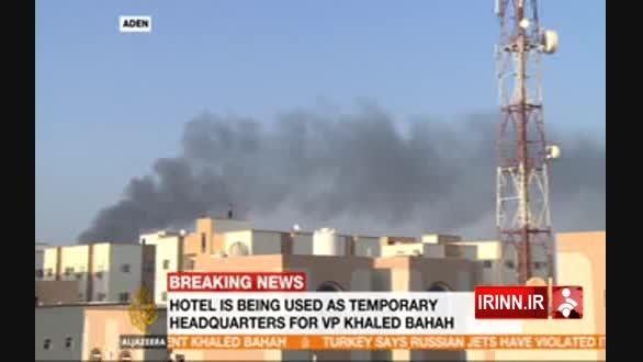 حمله به ستاد فرماندهی سعودی ها، ائتلاف را شوکه کرد