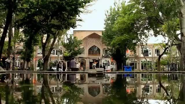 فرصت های سرمایه گذاری در شهر تبریز - نسخه انگلیسی
