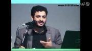 لخت شدن برای امام حسین رائفی پور