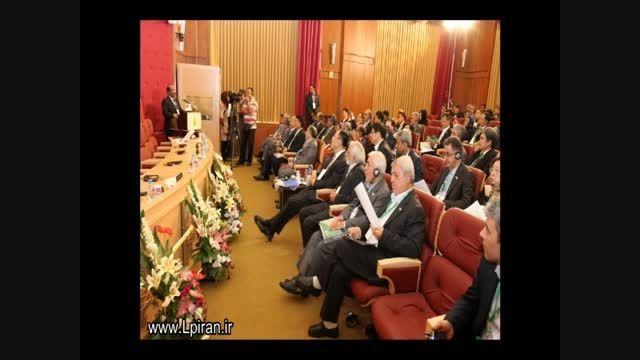 شصت و ششمین اجلاس آپراکا