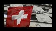 آمریکا و سوئیس برای جلوی گیری از فرار مالیاتی به توافق رسیدن