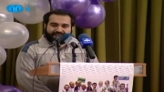 کلید روحانی با حضور دکتر رضایی شعره جالب ببینید