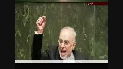 تهدید به قتل دکتر صالحی در مجلس!!!