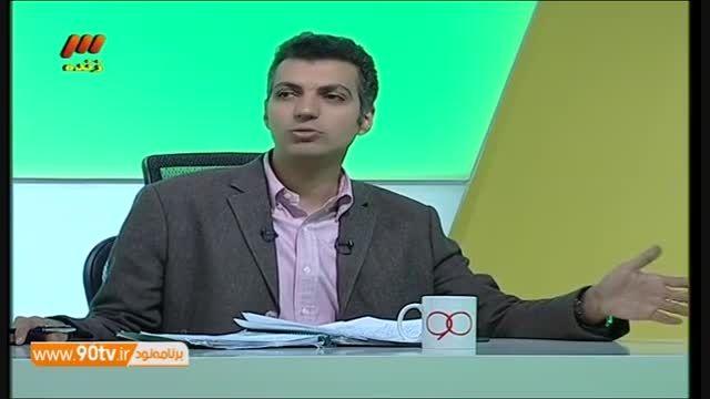 صحبت های ابولقاسم پور درمورد انتخابات هیئت فوتبال تهران