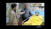 اسید پاشی در اصفهان