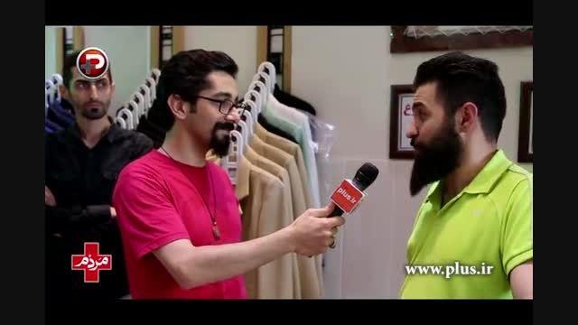 نظر مردان و زنان ایرانی درباره ریش و سبیل بلند چیست؟