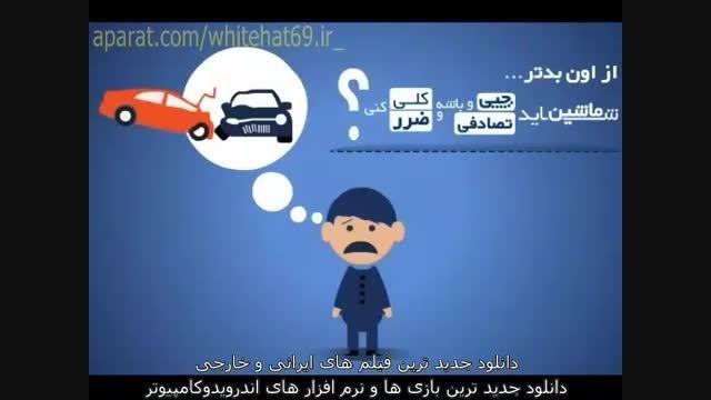 میخواهید خودرو بخرید و کارشناس لازم دارید؟همراه مکانیک