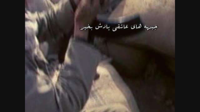 تیزر یادواره 422 شهید آستانه اشرفیه