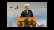 گزارش سخنرانی روحانی در مجمع سالیانه بانک مرکزی