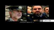 بزرگترین عملیات وزارت اطلاعات ایران