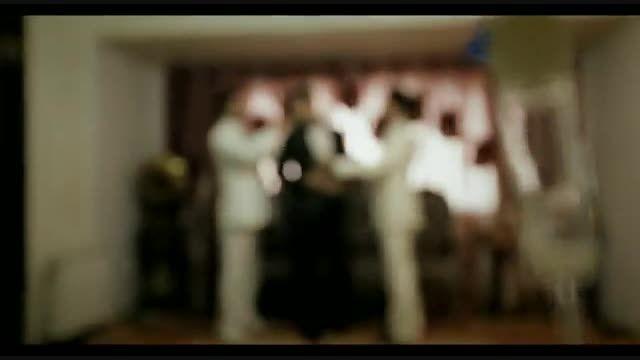 موزیک ویدیو شب عروسی نبینی ازدستت رفته