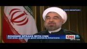گوشه هایی از صحبت های رییس جمهور در CNN